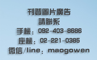 ALPS INDUSTRIAL CO.,LTD.