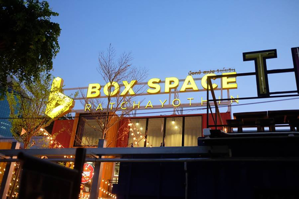 曼谷Box Space Ratchayothin市場 被拆