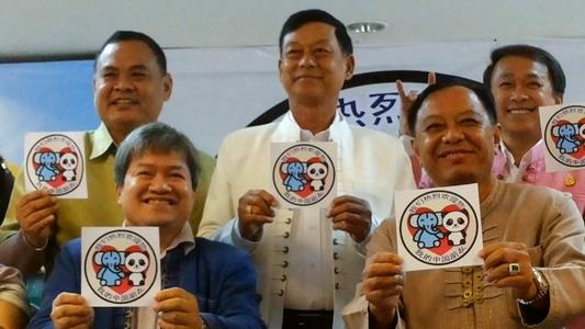 清迈制友谊贴图 热情欢迎中国客 - 泰国社会 泰