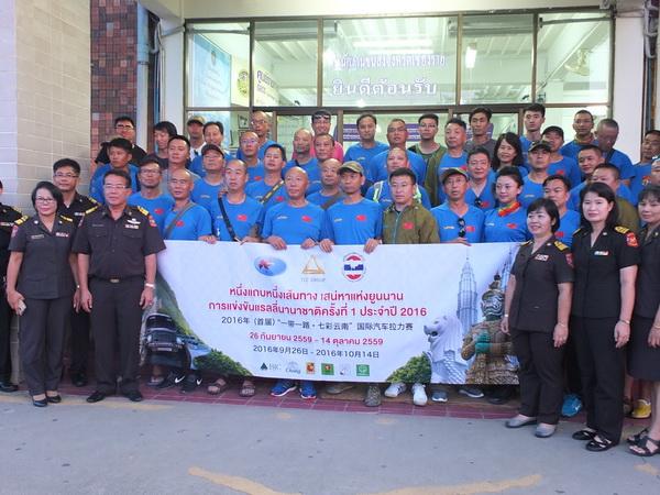 往返逾200km 游泰中国车队 须先在清莱培训