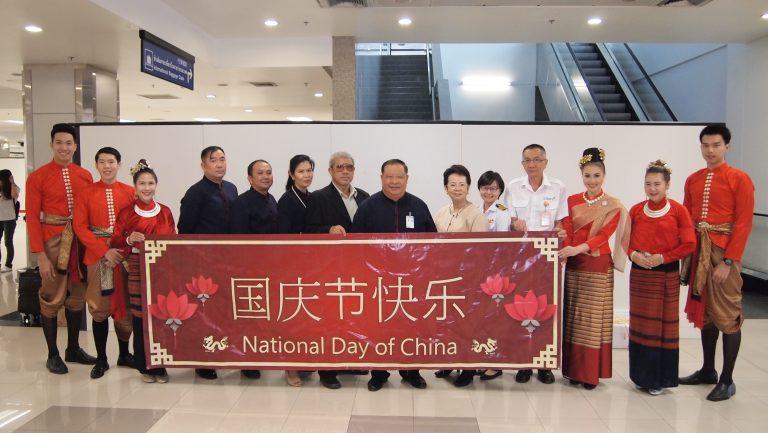 中国客国庆游泰 清迈高调欢迎 - 泰国社会 - 泰国