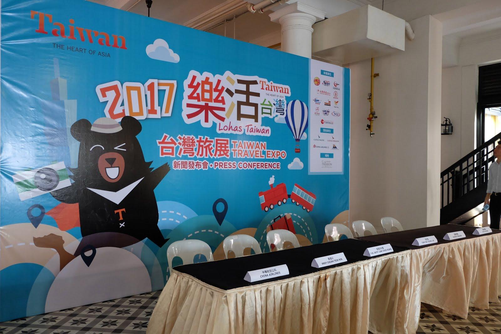 台灣重視泰國遊客 邀深度遊