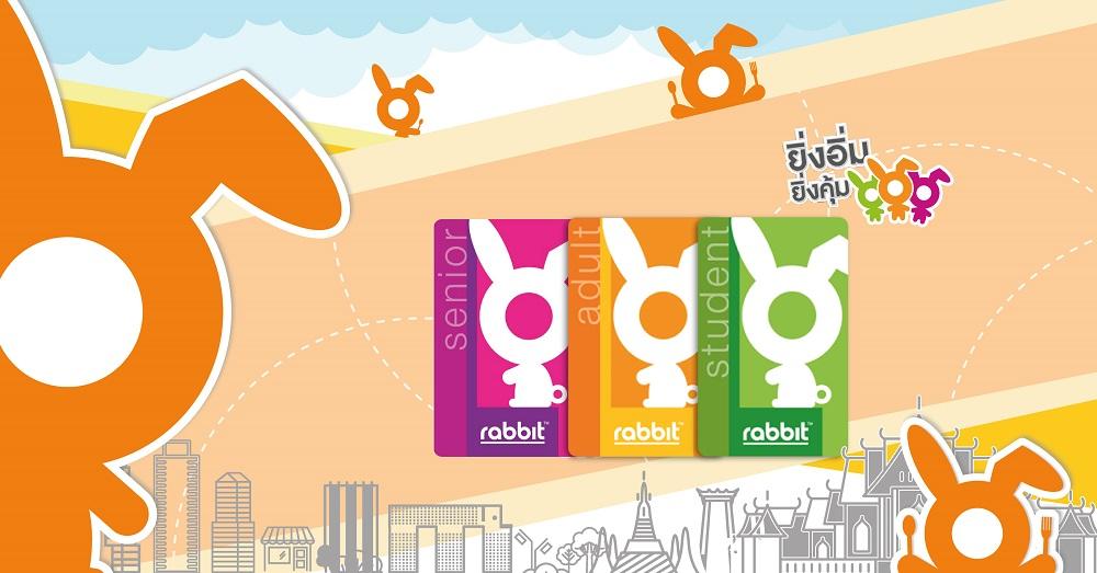 BTS兔子卡支付 下月起減價1銖