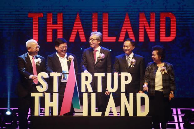 政府加碼百億 打造亞洲新創中心