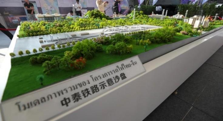泰中高鐵第2段 有望8月招標