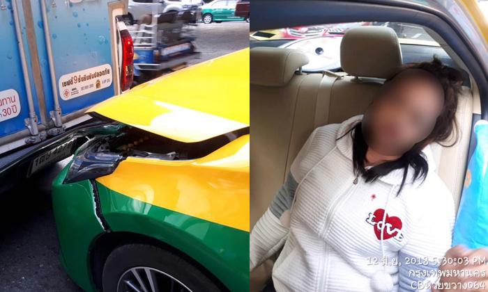 計程車追尾 半支眼線筆戳進美女眼