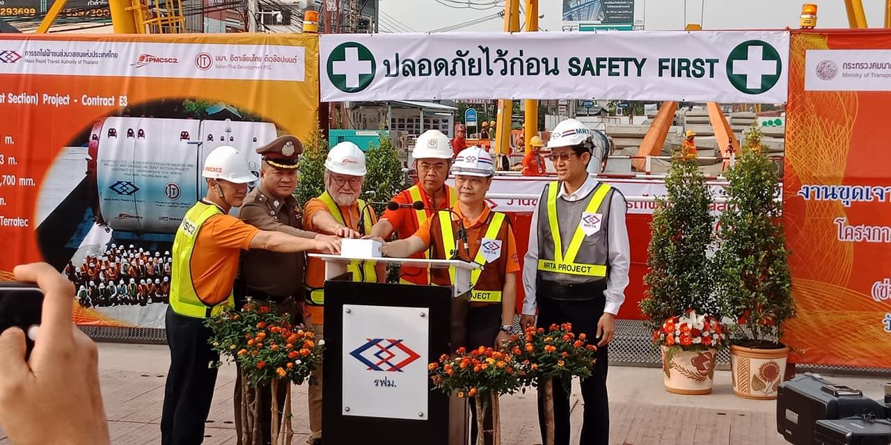 橙色捷運隧道開挖 連接曼谷東郊